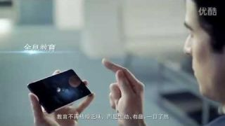 Takee - The world's first 3D holographic smartphone from Estar